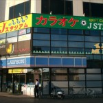 2・3FカラオケJスタジアム掛川駅前店001