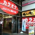 カラオケJスタジアム豊橋広小路店001